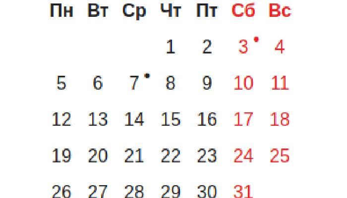 Jekyll календарь на чистом Liquid template engine